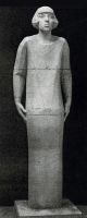 1969-1974 «Портрет поэтессы Юнны Мориц» 207х62х44, гипс
