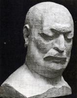 1977 «Шота Бебеашвили» 53х33х33, шамот